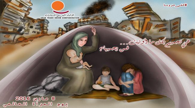 بمناسبة يوم المرأة العالمي: تقريرٌ جديد صادر عن منظمة العمل الدولية يشير إلى استمرار الفجوات الكبيرة بين الجنسين