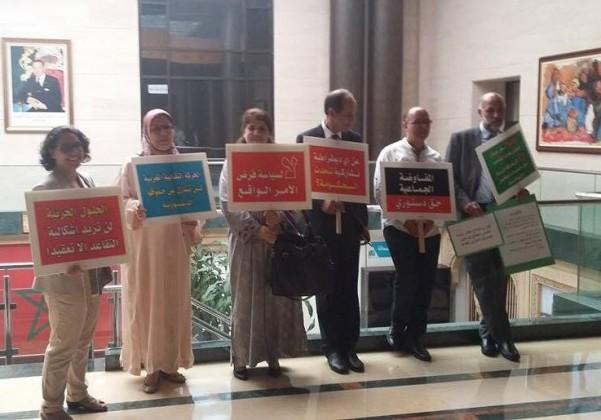 برلمانيو الكونفدرالية والاتحاد المغربي للشغل يدخلون في حركة اعتصام احتجاجا على مناقشة مشاريع إصلاح أنظمة التقاعد